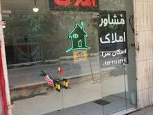 استخدام مشاور بصورت غیر حضوری و پاره وقت  در شیپور-عکس کوچک