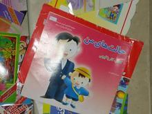 کتاب قصه کودکان در شیپور-عکس کوچک