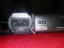 دوربین فیلمبرداری فوق العاده در شیپور-عکس کوچک