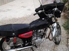 فروش موتور هندا سی دی ای ژاپن در شیپور-عکس کوچک