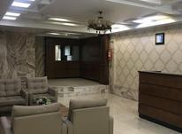 آپارتمان 130 متر رهن فرمانیه در شیپور-عکس کوچک