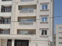 140متر آپارتمان فروشی در شیپور-عکس کوچک