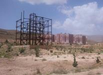 زمین 300متر 840متر مربع زیربنا 3طبقه اسکلت فلز  در شیپور-عکس کوچک