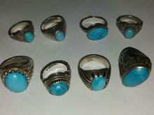 هشت عدد انگشتر فیروزه در شیپور-عکس کوچک