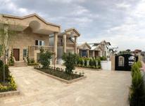 ویلای 350 متری نوساز شهرکی و سنددار  در شیپور-عکس کوچک