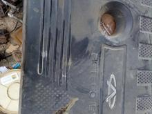 روکش موتور mvm530 در شیپور-عکس کوچک