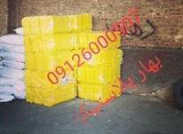 فروش ویژه قفسه بندی نو و قفسه کارکرده دژپاد  در شیپور-عکس کوچک