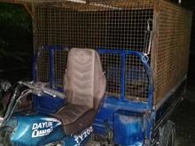 موتورسه چرخ فروشی معاوضه باموتور هم میکنم در شیپور-عکس کوچک