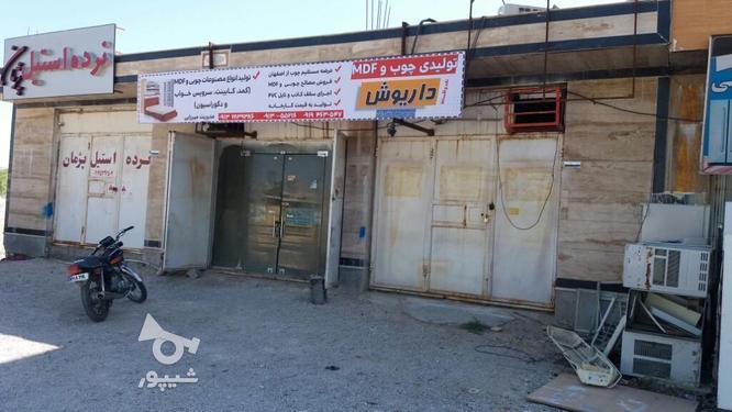 اجاره یک باب مغازه نوساز 45 متر در اسلام اباد. در گروه خرید و فروش املاک در بوشهر در شیپور-عکس1