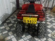 موتور چهارچرخ در شیپور-عکس کوچک