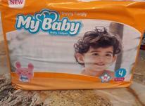 پوشک بچه مای بی بی سرس جدید در شیپور-عکس کوچک