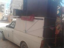 وانت کرایه ای در شیپور-عکس کوچک