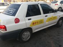 استخدام راننده درشرکت ماکسیم  ثبت نام تلفنی ماکسیم در شیپور-عکس کوچک