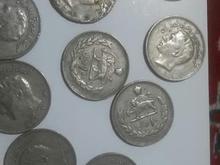سکه های قدیمی دوران پهلوی در شیپور-عکس کوچک
