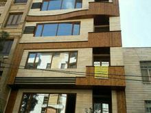 خدمات نمای ساختمان ((راپل)) در شیپور-عکس کوچک