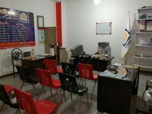کار در دفتر بیمه در شیپور-عکس کوچک