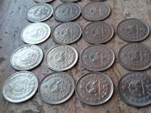 سکه 1 ریالی در شیپور-عکس کوچک