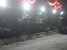 کافی من حرفهای  در شیپور-عکس کوچک