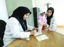 استخدام منشی مطب در شیپور-عکس کوچک