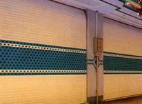 تجاری دو دهنه 90 متر امیرکبیر  در شیپور-عکس کوچک