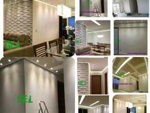 بازسازی تعمیرات نوسازی دکوراسیون داخلی ساختمان در شیپور-عکس کوچک