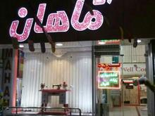واگذاری مغازه پرده فروشی 60متر در شیپور-عکس کوچک