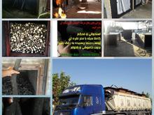 کوره صنعتی تولید انواع زغال(استثنایی!!!) در شیپور-عکس کوچک