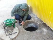 لوله بازکنی ونشت یابی با دستگاه مجوز اتحادیه در شیپور-عکس کوچک