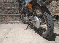 موتور200MKZ در شیپور-عکس کوچک