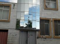 فروش خانه ویلایی230 متری  در شیپور-عکس کوچک