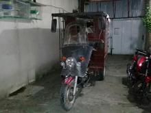 موتور سه چرخه در شیپور-عکس کوچک