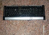 کیبرد کامپیوتر فراسو در شیپور-عکس کوچک