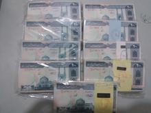 فروش اسکناس باند 100 تایی در شیپور-عکس کوچک