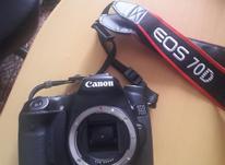 دوربین canon 70d در شیپور-عکس کوچک