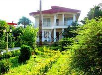 فروش زمین خالق اباد در شیپور-عکس کوچک