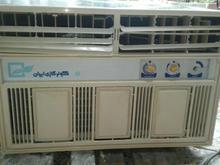 کولر گازی ایران  در شیپور-عکس کوچک