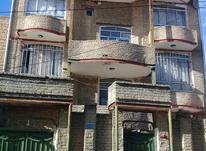 345متر منزل مسکونی سه طبقه  در شیپور-عکس کوچک