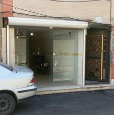 مغازه25متری-خ اهری-قولنامه-کدرهگیری-کپی مادر سند در شیپور-عکس کوچک