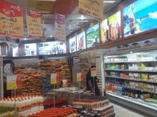 استخدام در فروشگاه رفاه   در شیپور-عکس کوچک