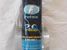 خازن سیستم صوتی Fulais در شیپور-عکس کوچک