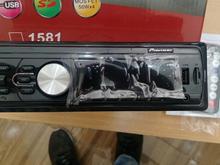 پخش آکبند خودرو سوکت ایران خودرویی در شیپور-عکس کوچک