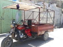 موتور سه چرخه بهبار   در شیپور-عکس کوچک