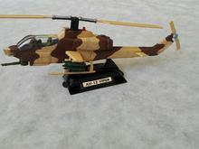 ماکت فلزی هلیکوپتر در شیپور-عکس کوچک