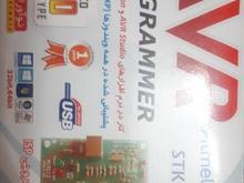 پروگرمر avr  در شیپور-عکس کوچک