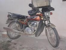 موتور فروشی در شیپور-عکس کوچک