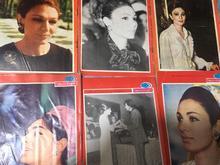 مجله خواندنی ها  با عکس پهلوی در شیپور-عکس کوچک