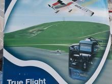 بسته اموزشی برای پرواز با انواع مدل های پروازی در شیپور-عکس کوچک