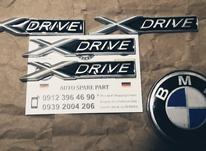 فروش آرم X drive بی ام و  در شیپور-عکس کوچک