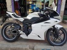 موتور سیکلت مگلی 250  در شیپور-عکس کوچک