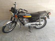 پیک موتوری در شیپور-عکس کوچک